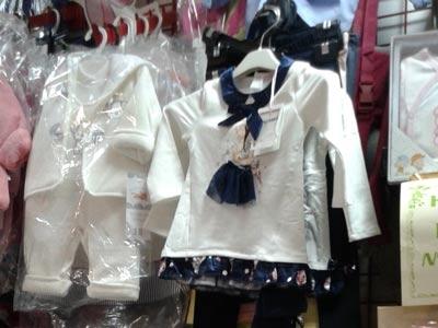 Cositas Chelo y Estela. Tienda de ropa para mujer, ropa de hogar y moda infantil. Complementos y regalos.