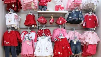 Imagen de la categoría Moda Infantil